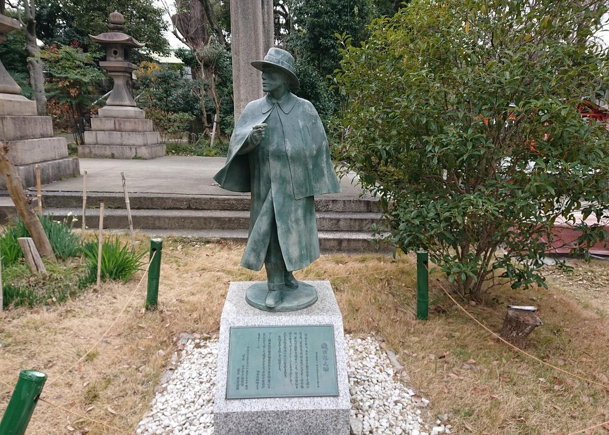 f:id:Kaimotu_Hatuji:20210112115357j:plain