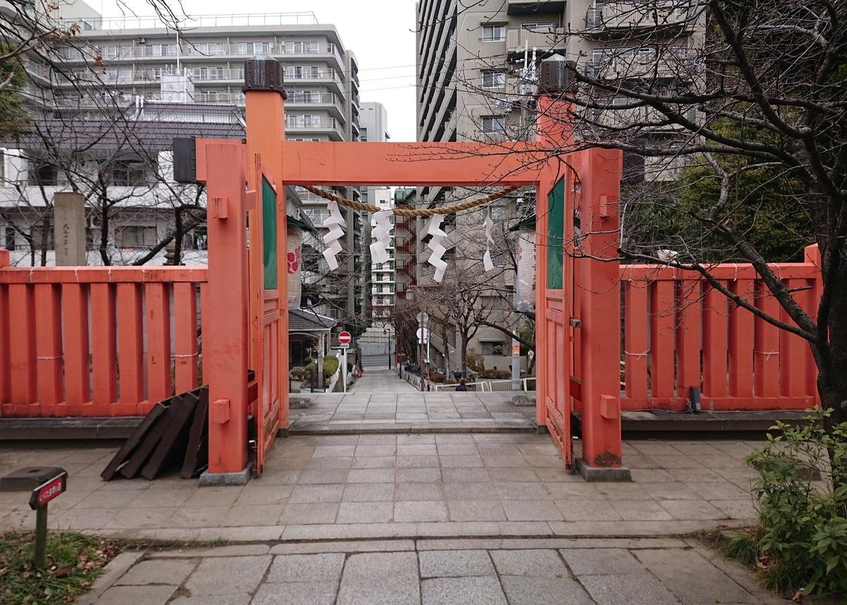 f:id:Kaimotu_Hatuji:20210112115437j:plain