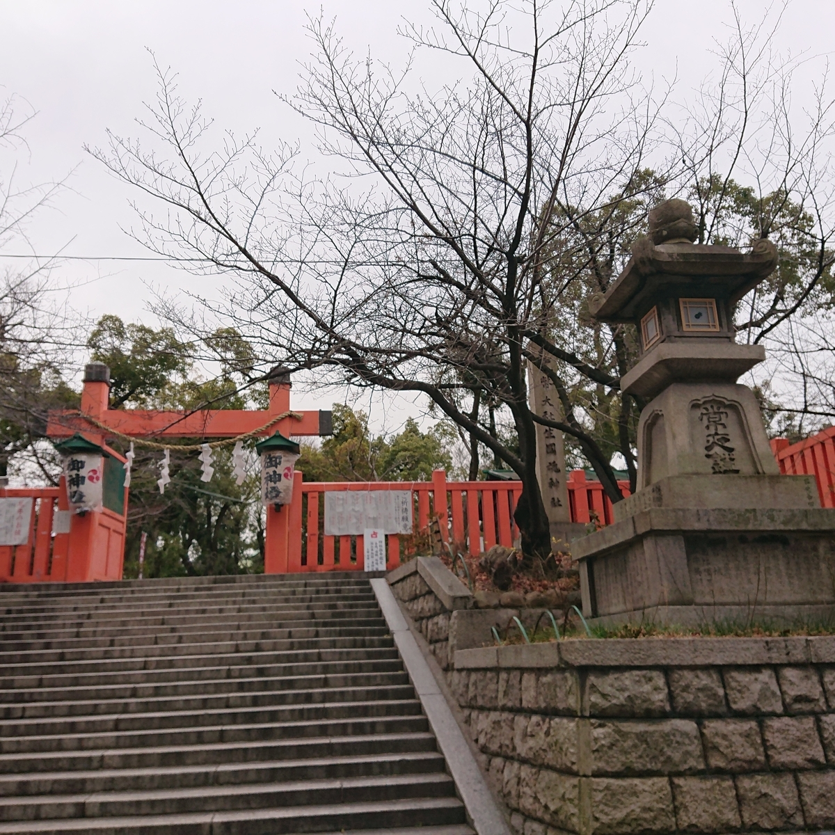 f:id:Kaimotu_Hatuji:20210112115549j:plain