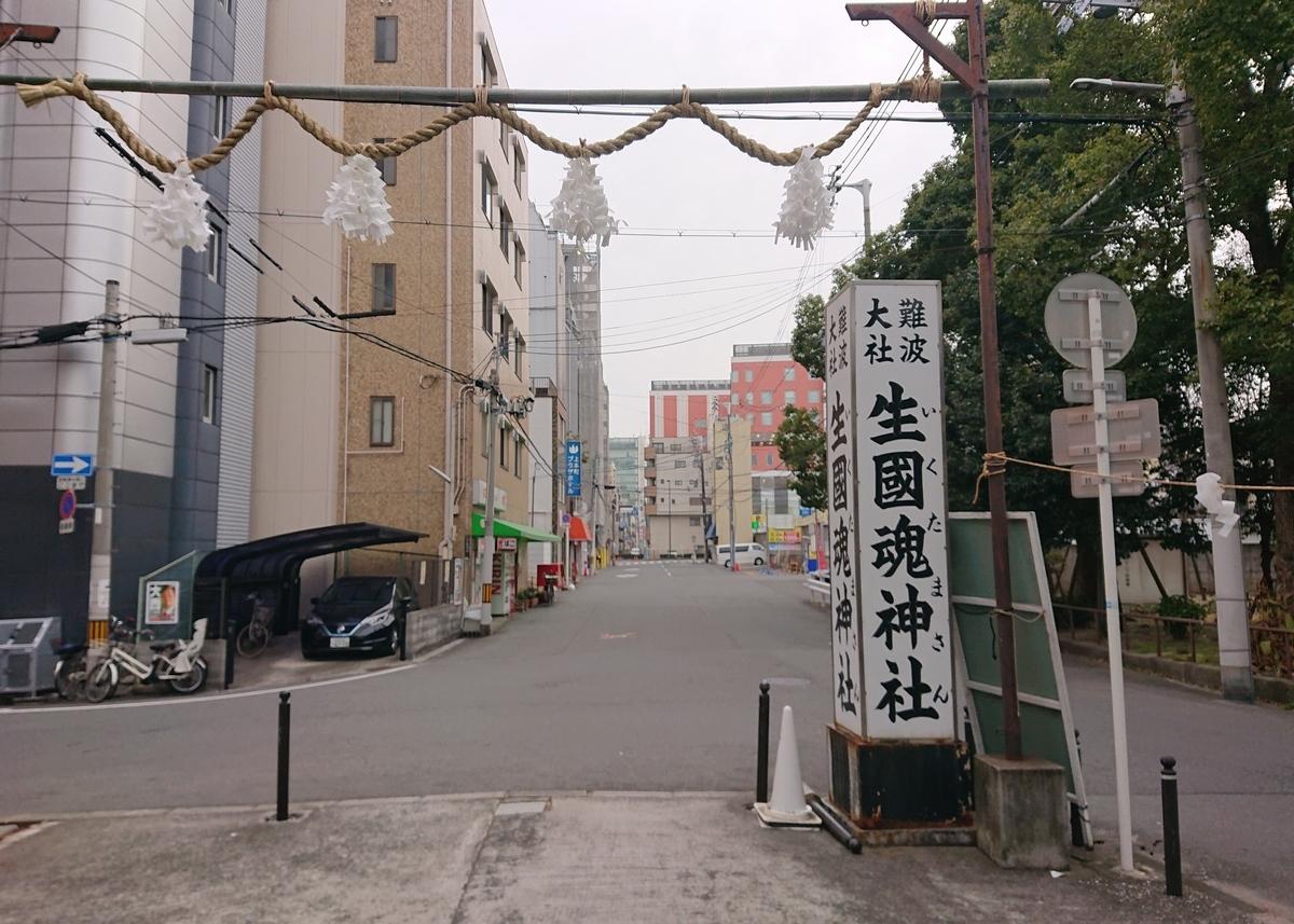 f:id:Kaimotu_Hatuji:20210112115905j:plain