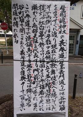 f:id:Kaimotu_Hatuji:20210112124854j:plain