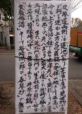 f:id:Kaimotu_Hatuji:20210112125021j:plain