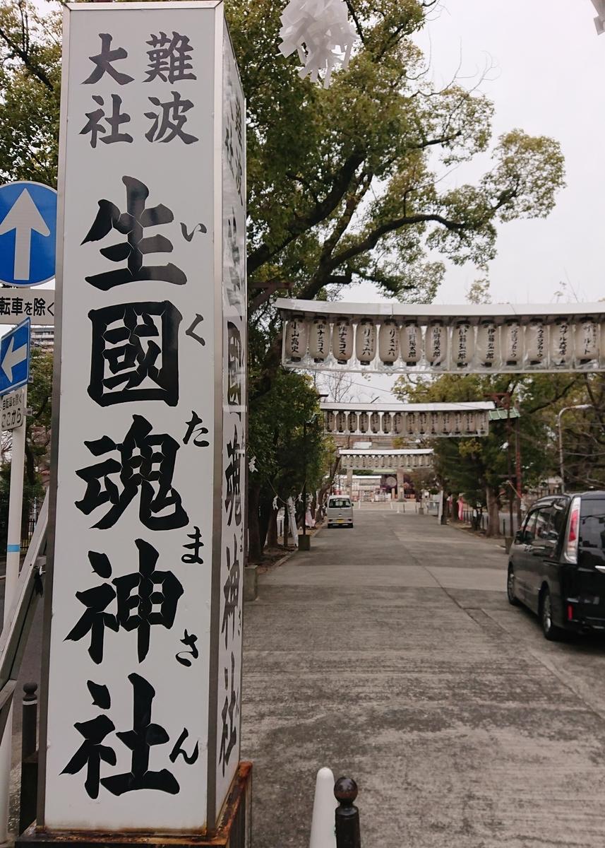 f:id:Kaimotu_Hatuji:20210112131115j:plain