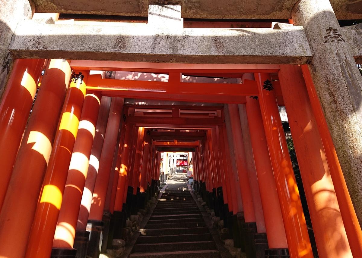 f:id:Kaimotu_Hatuji:20210112190420j:plain