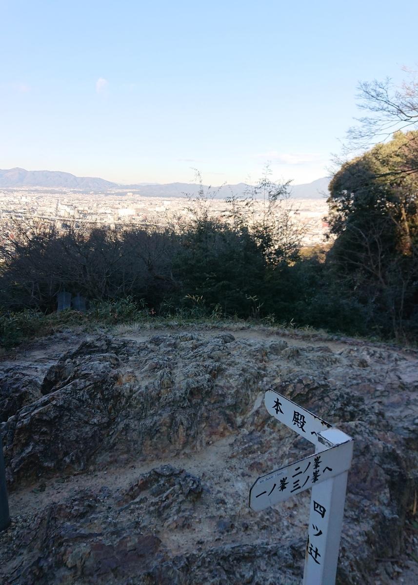 f:id:Kaimotu_Hatuji:20210112190631j:plain