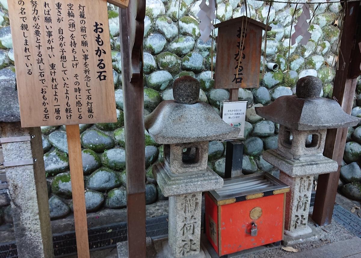 f:id:Kaimotu_Hatuji:20210113143503j:plain