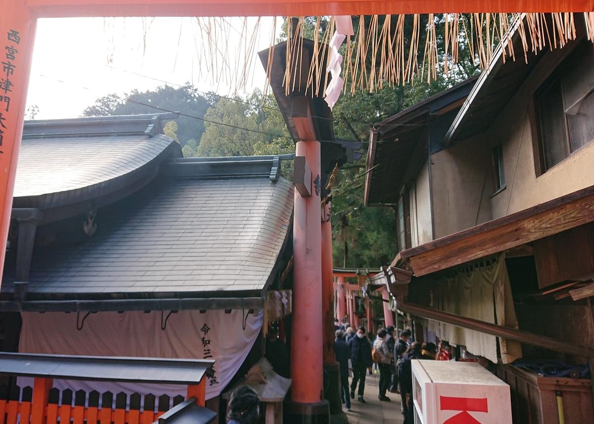 f:id:Kaimotu_Hatuji:20210113150103j:plain