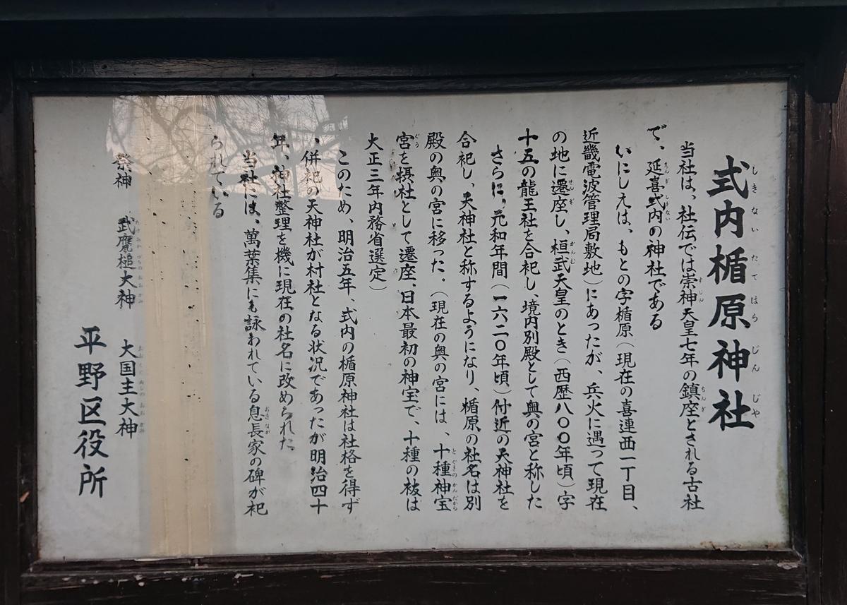f:id:Kaimotu_Hatuji:20210114153722j:plain