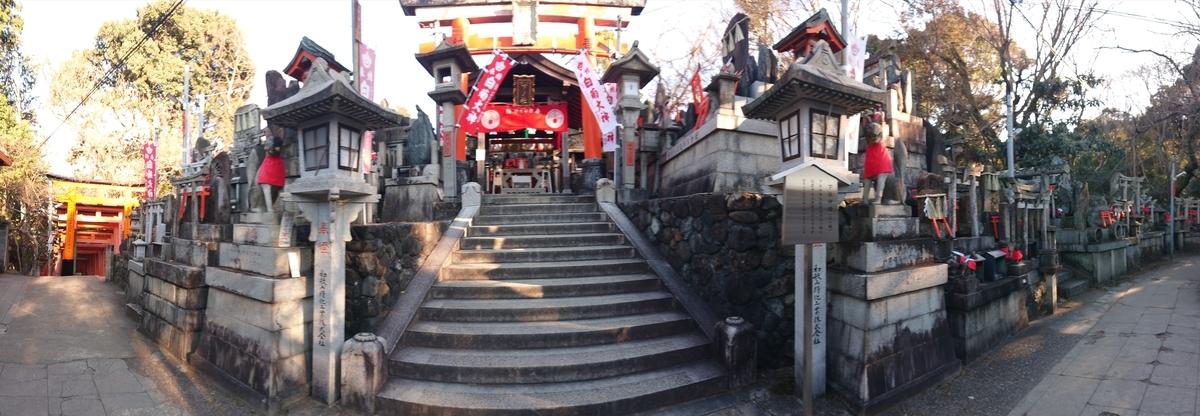 f:id:Kaimotu_Hatuji:20210118143437j:plain
