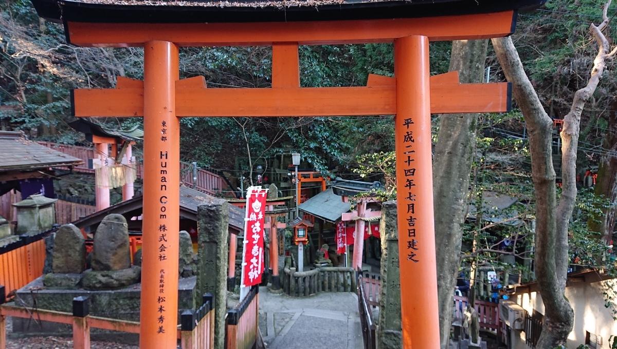 f:id:Kaimotu_Hatuji:20210121182458j:plain