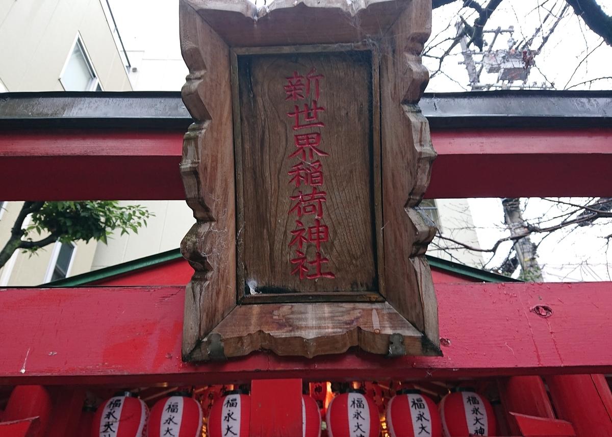 f:id:Kaimotu_Hatuji:20210124100158j:plain