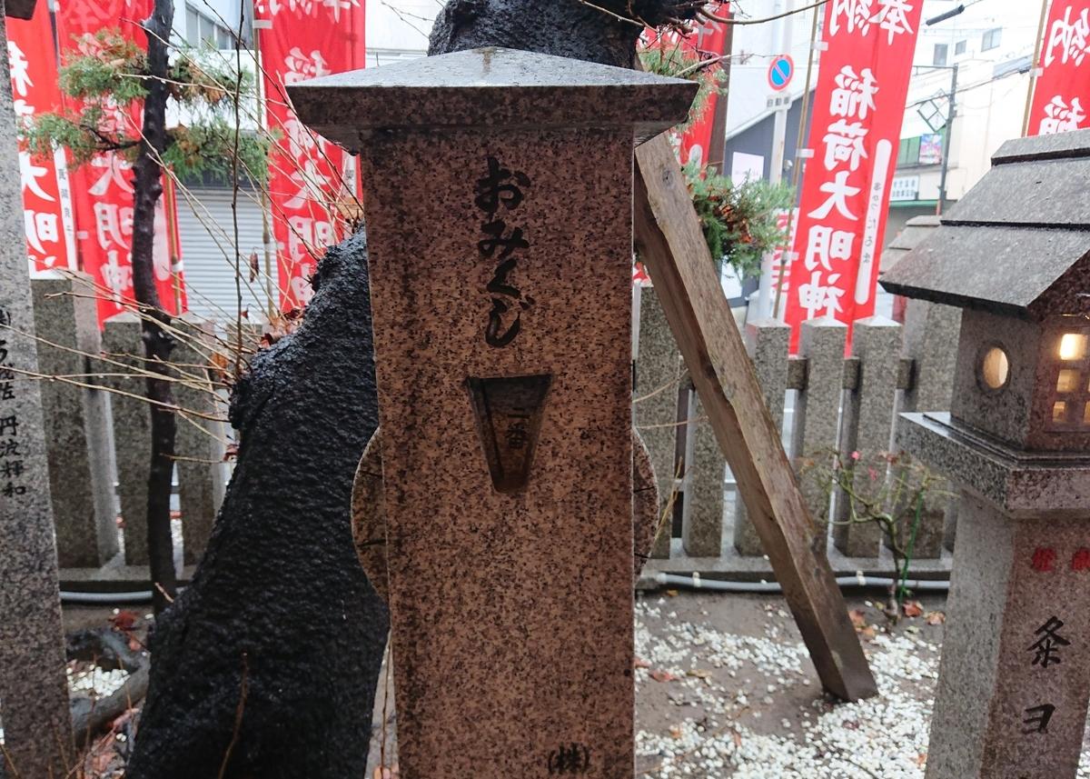 f:id:Kaimotu_Hatuji:20210124100238j:plain