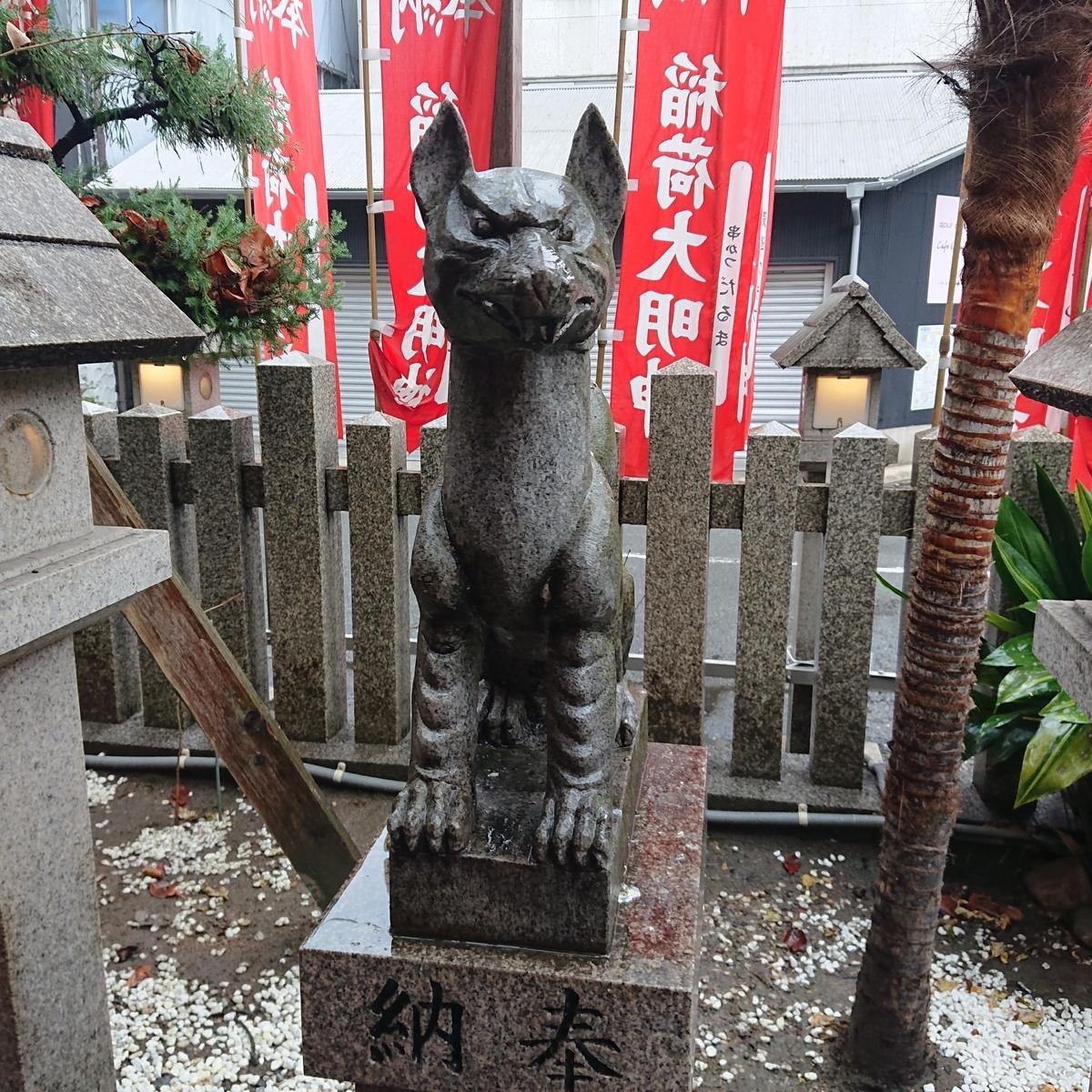 f:id:Kaimotu_Hatuji:20210124100550j:plain