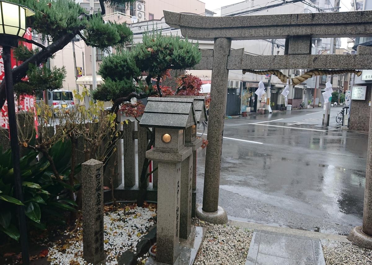 f:id:Kaimotu_Hatuji:20210124100613j:plain