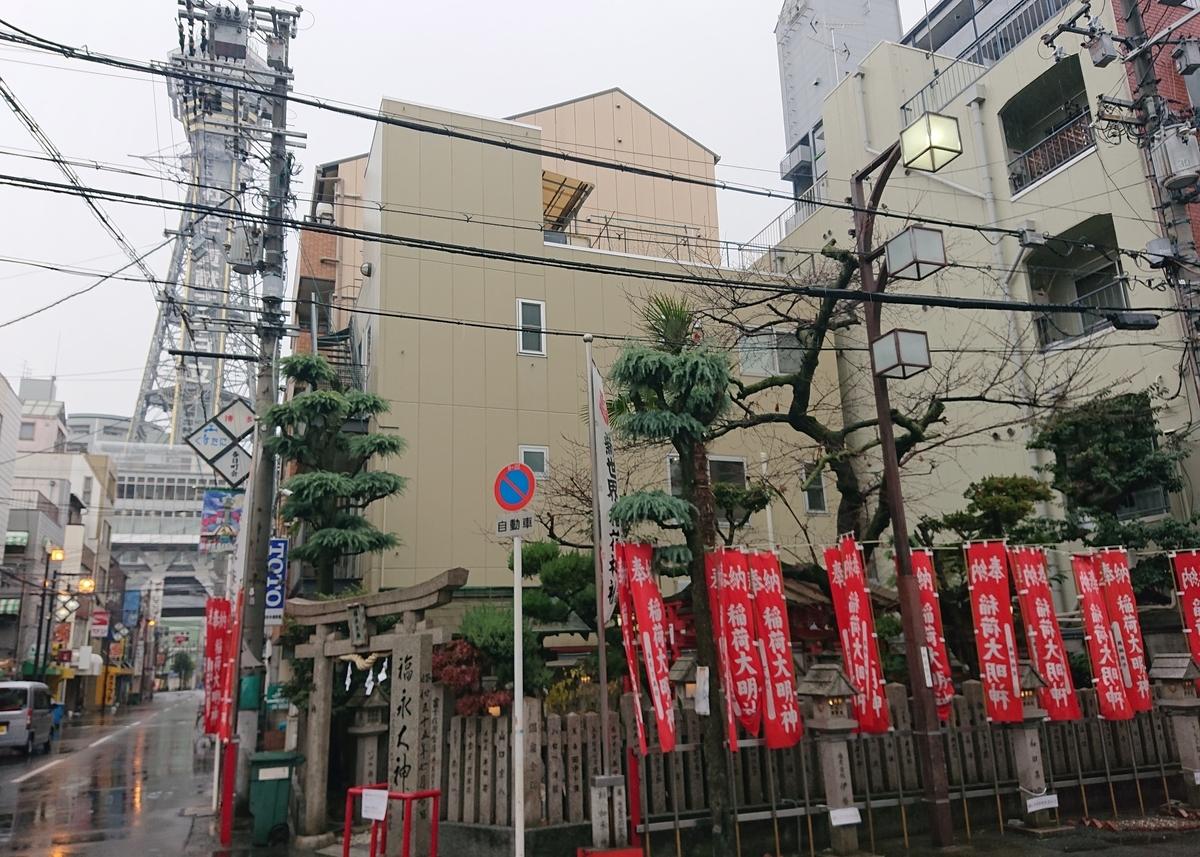 f:id:Kaimotu_Hatuji:20210124101613j:plain