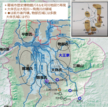 f:id:Kaimotu_Hatuji:20210124113033p:plain