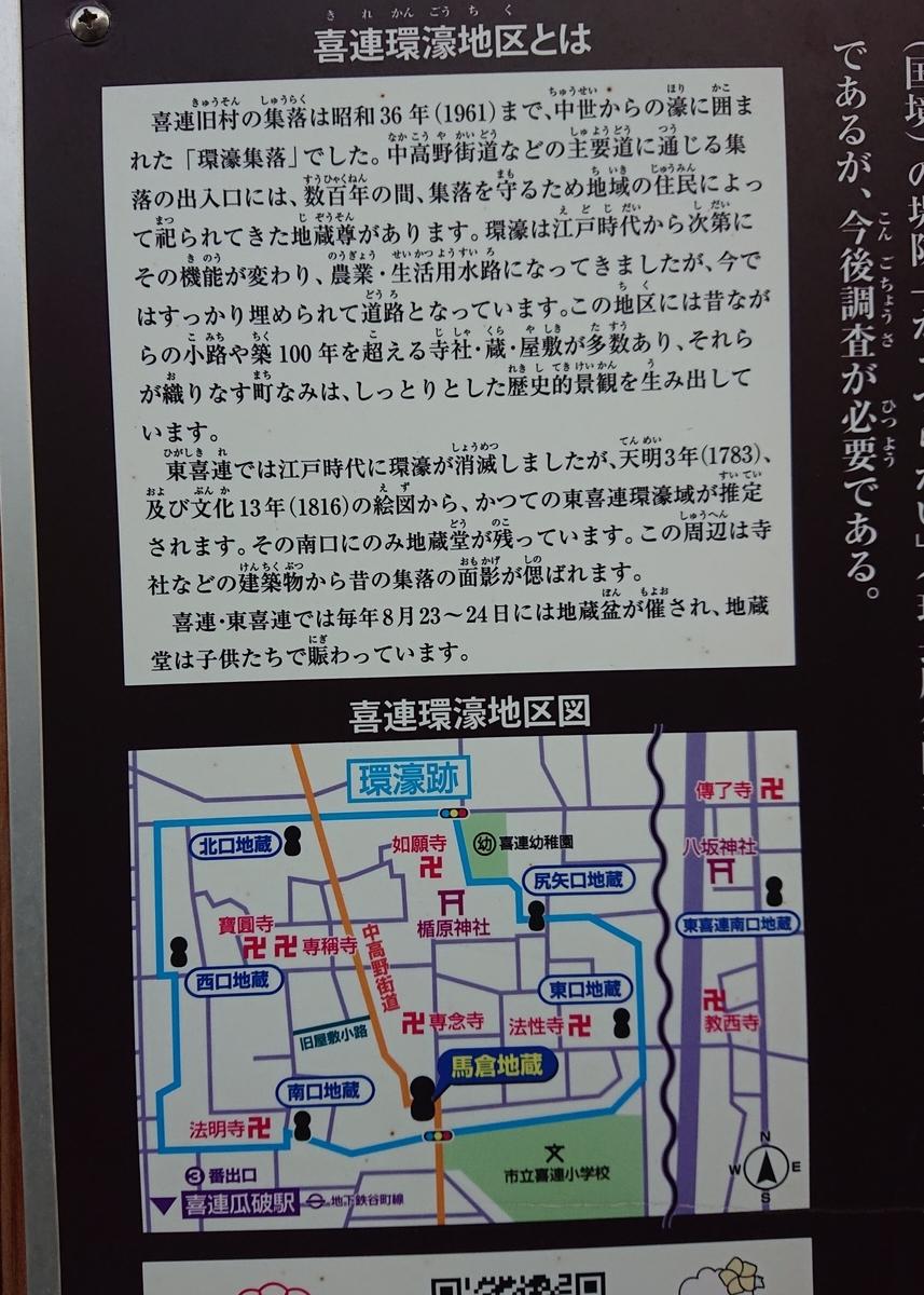 f:id:Kaimotu_Hatuji:20210128121407j:plain