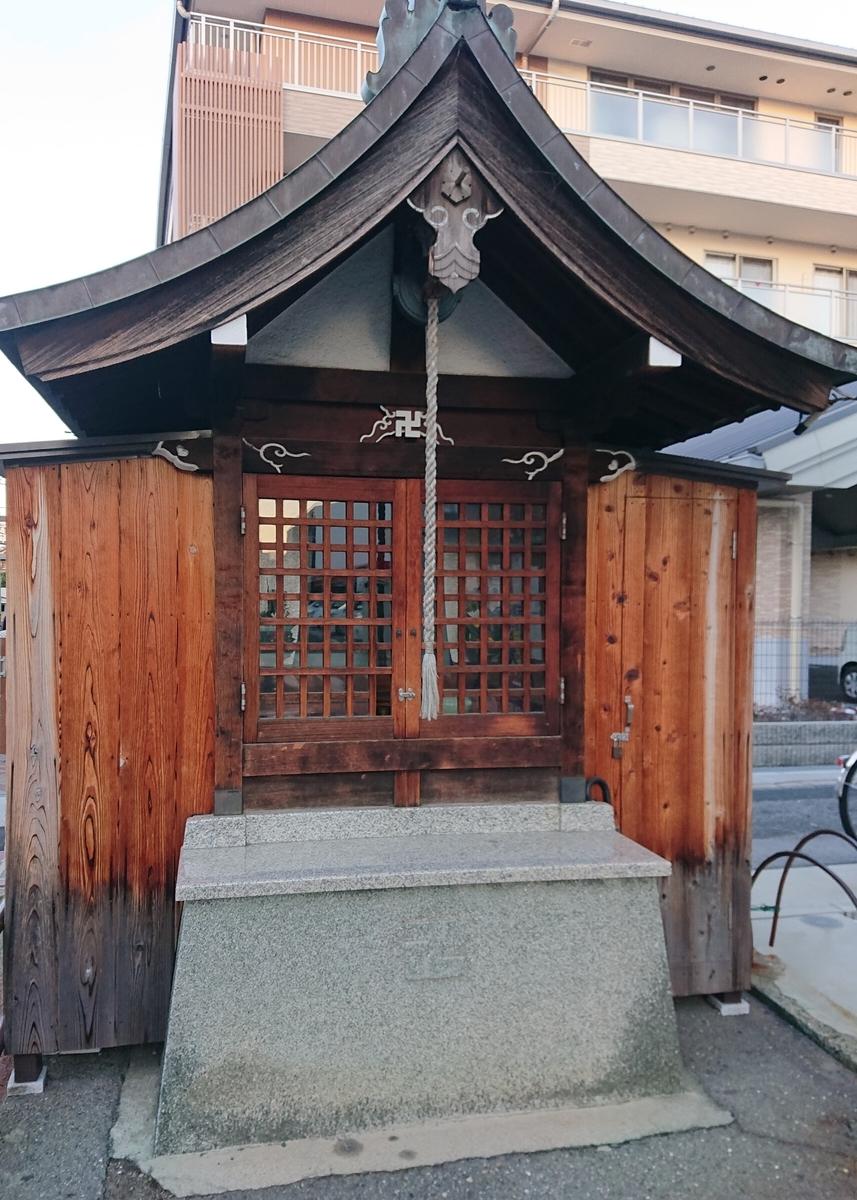 f:id:Kaimotu_Hatuji:20210128121428j:plain