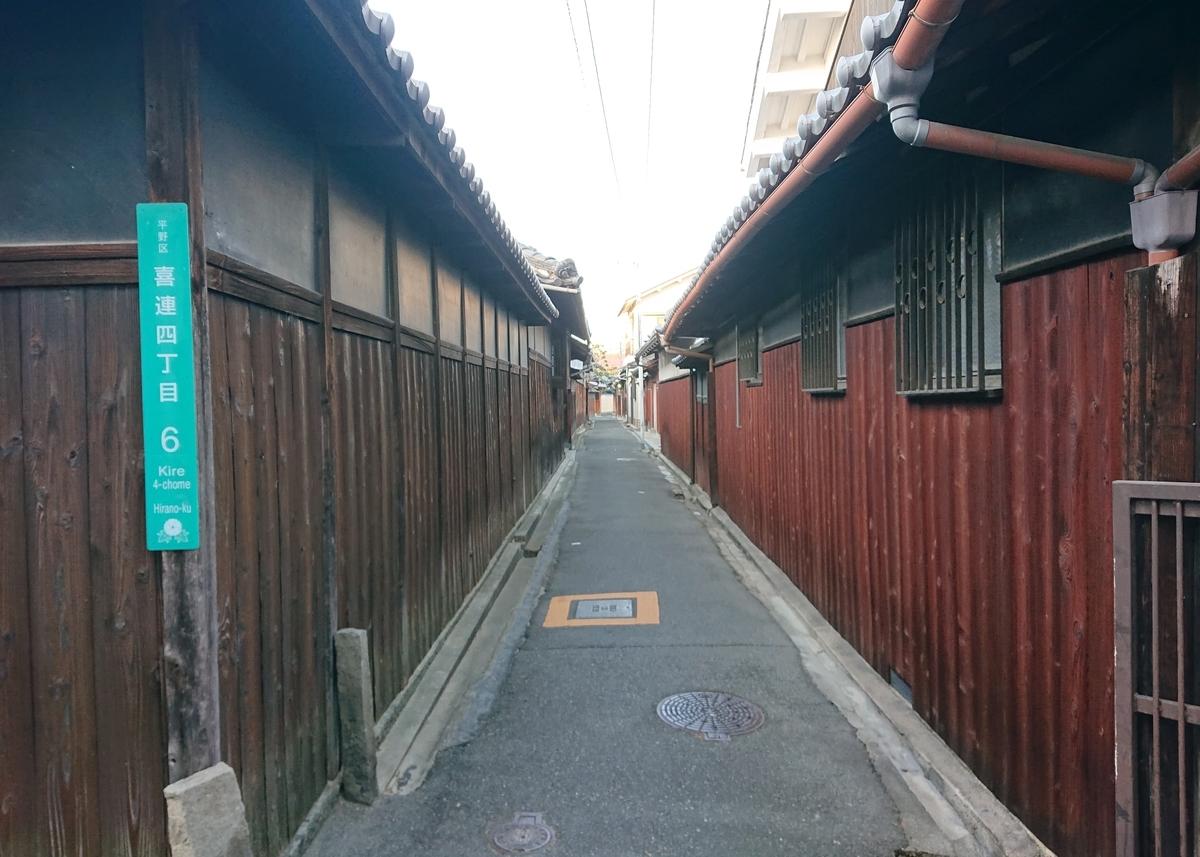 f:id:Kaimotu_Hatuji:20210128121652j:plain