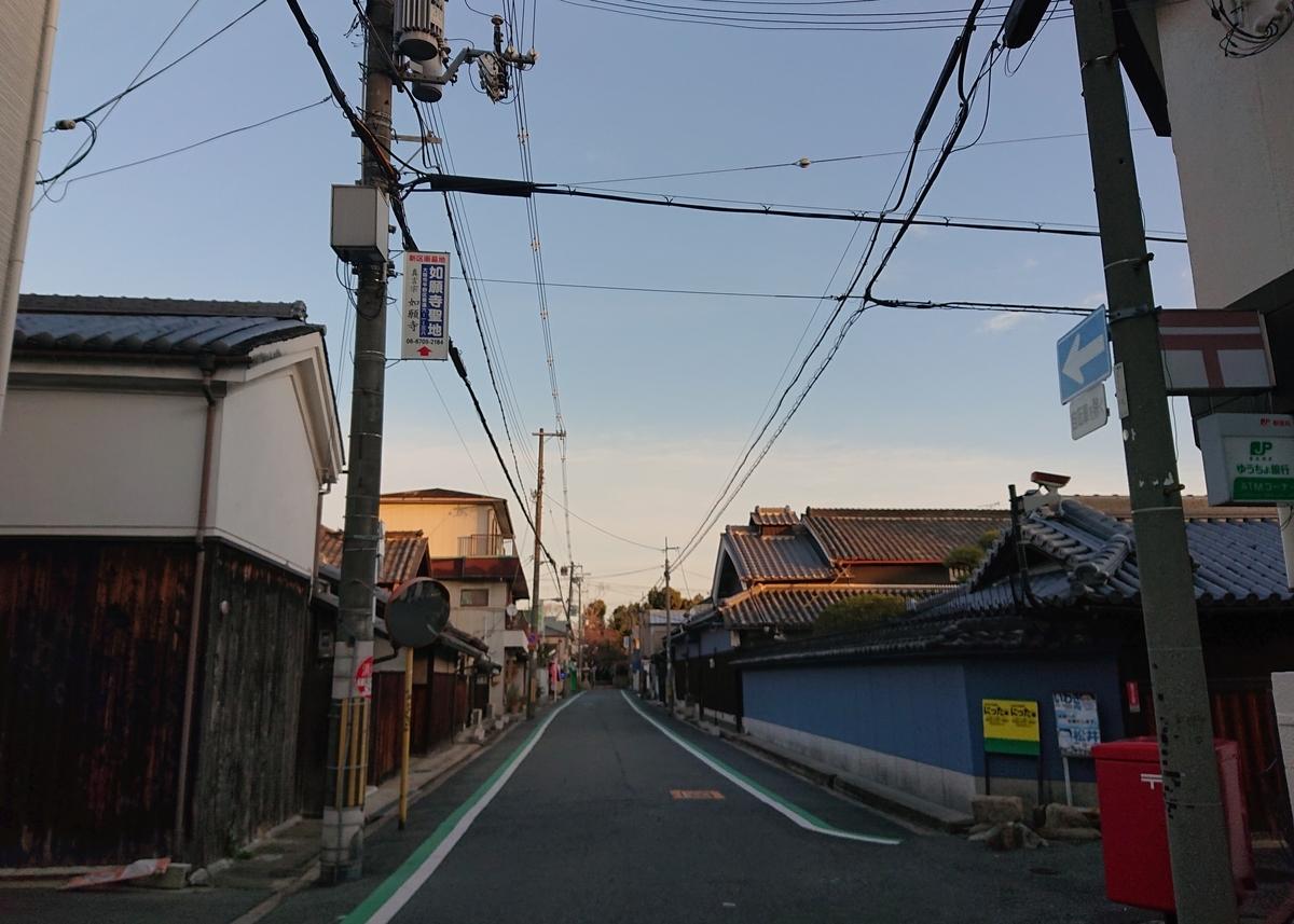 f:id:Kaimotu_Hatuji:20210128121754j:plain