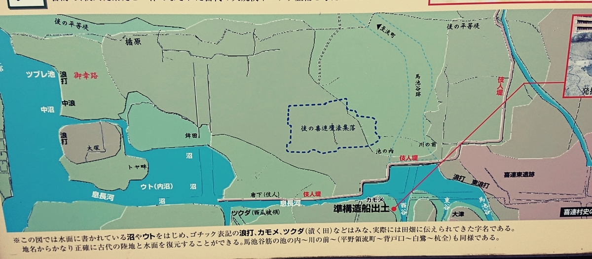 f:id:Kaimotu_Hatuji:20210128142321j:plain