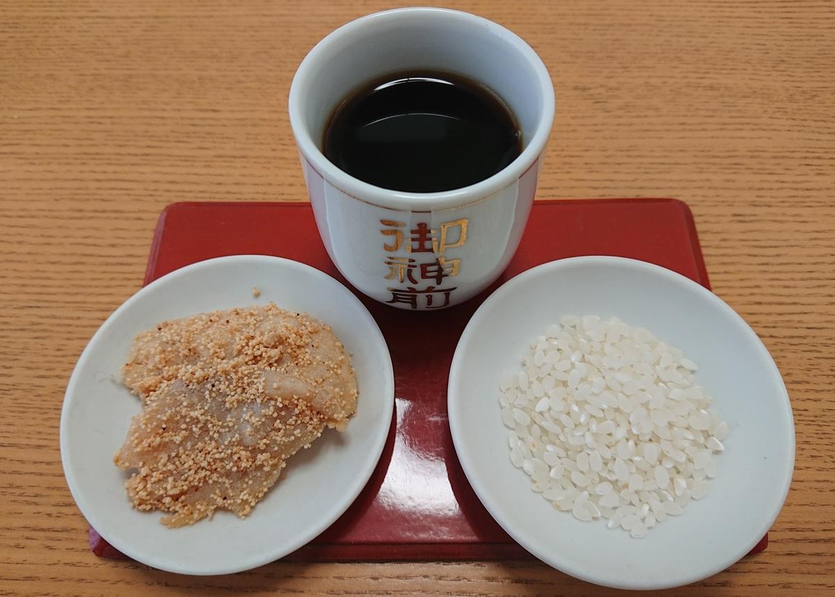 f:id:Kaimotu_Hatuji:20210131143435j:plain
