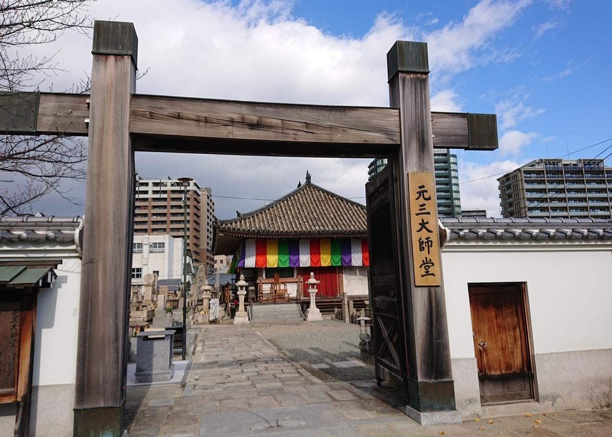 f:id:Kaimotu_Hatuji:20210201095853j:plain
