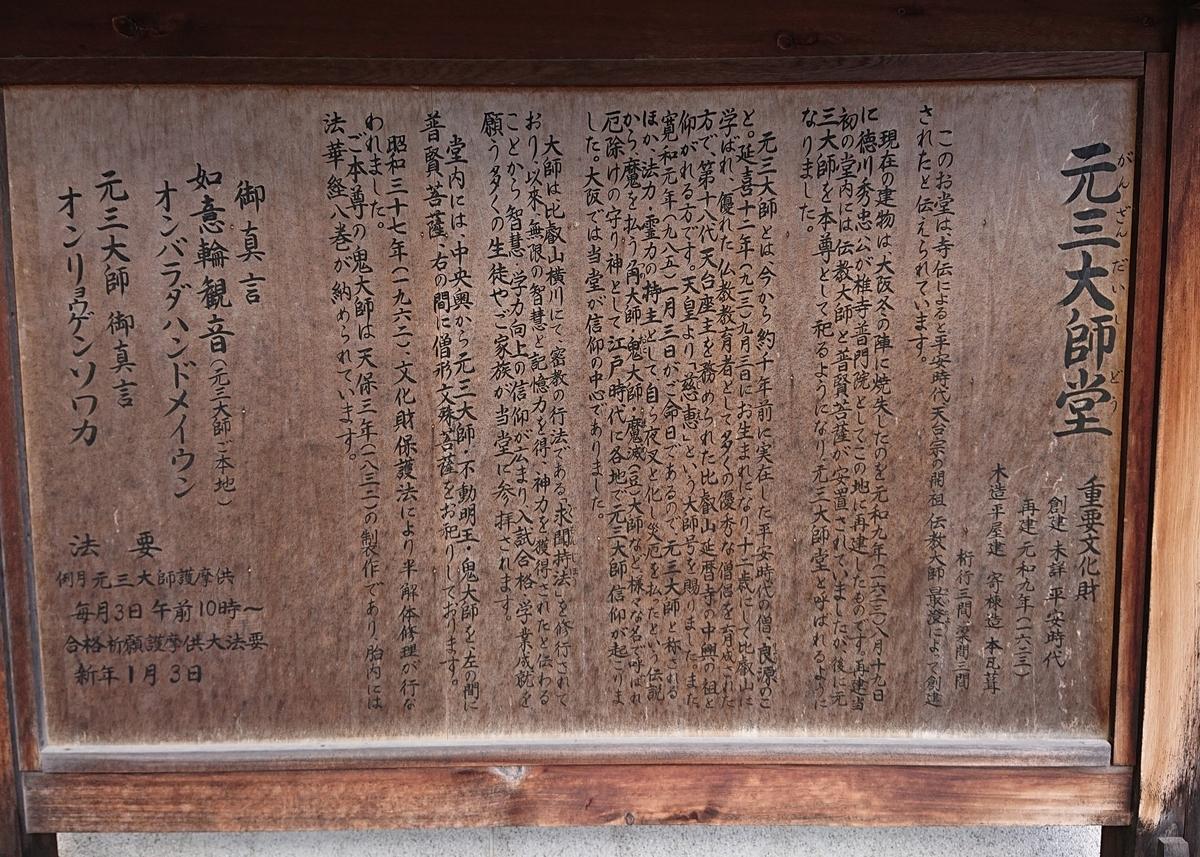 f:id:Kaimotu_Hatuji:20210201095921j:plain