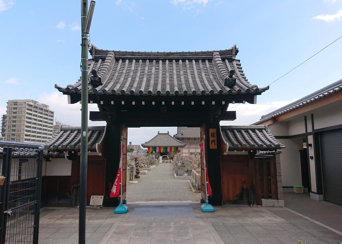 f:id:Kaimotu_Hatuji:20210201100054j:plain