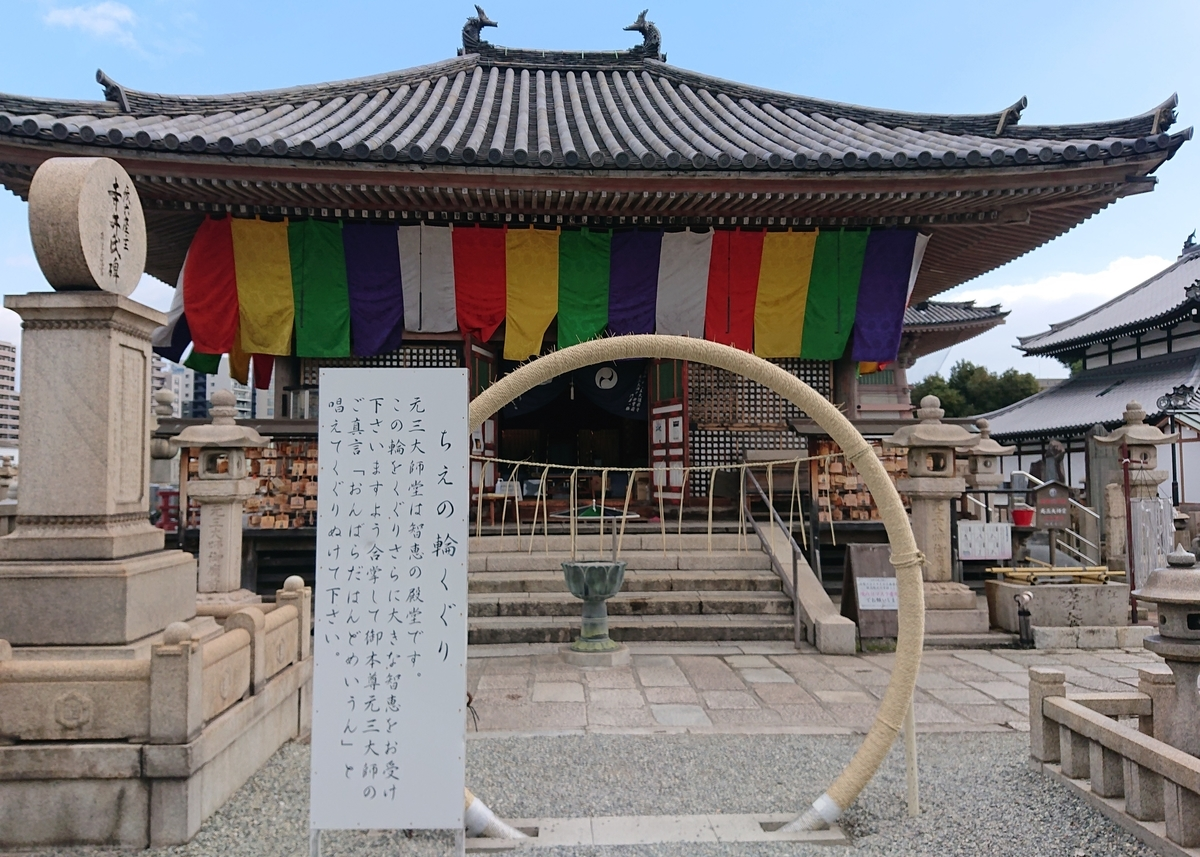 f:id:Kaimotu_Hatuji:20210201100143j:plain