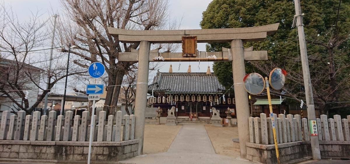 f:id:Kaimotu_Hatuji:20210202120653j:plain