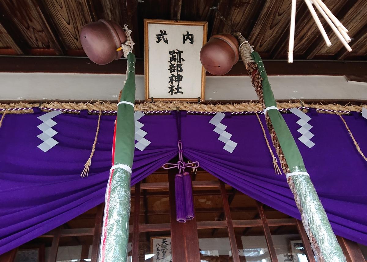 f:id:Kaimotu_Hatuji:20210202120808j:plain