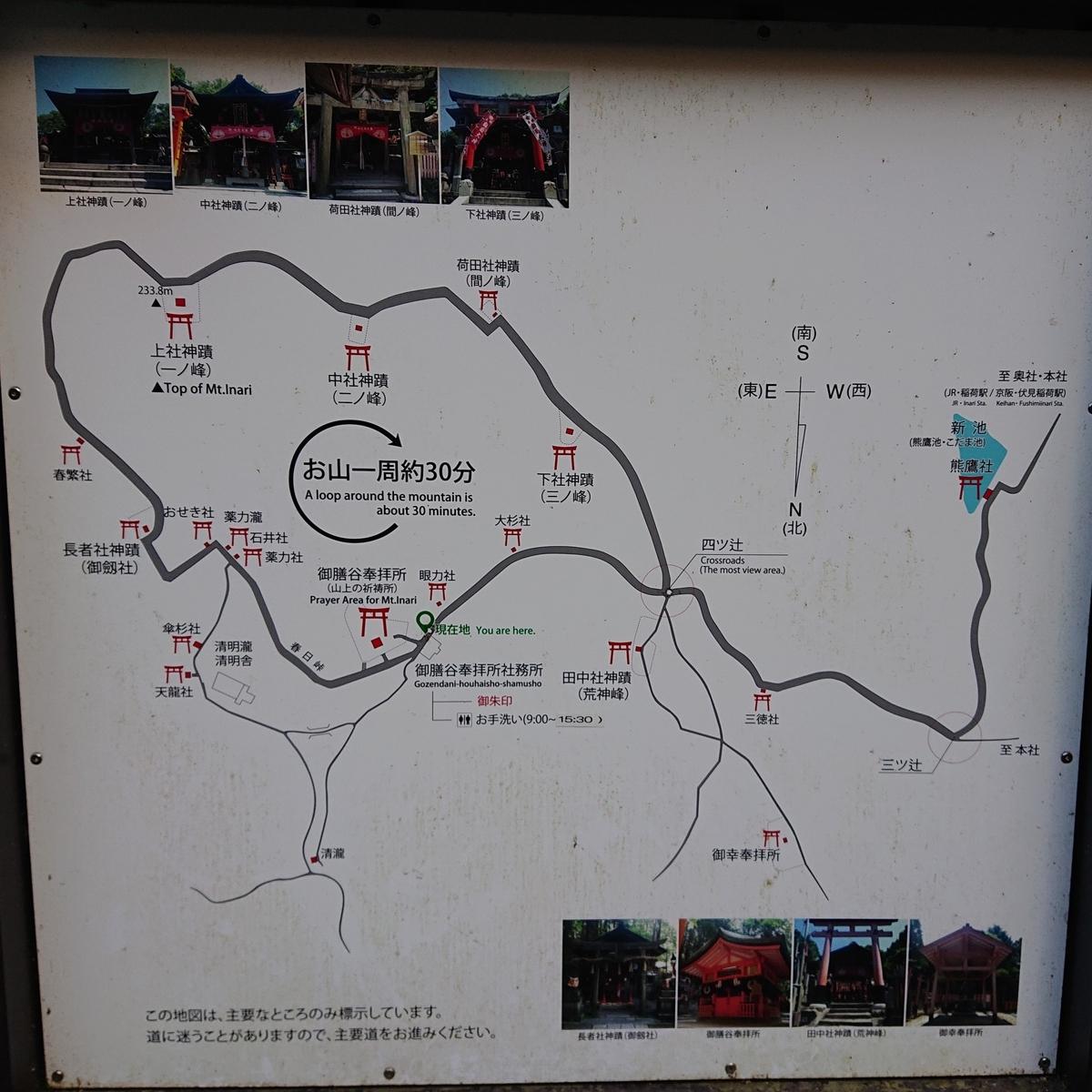 f:id:Kaimotu_Hatuji:20210208134747j:plain