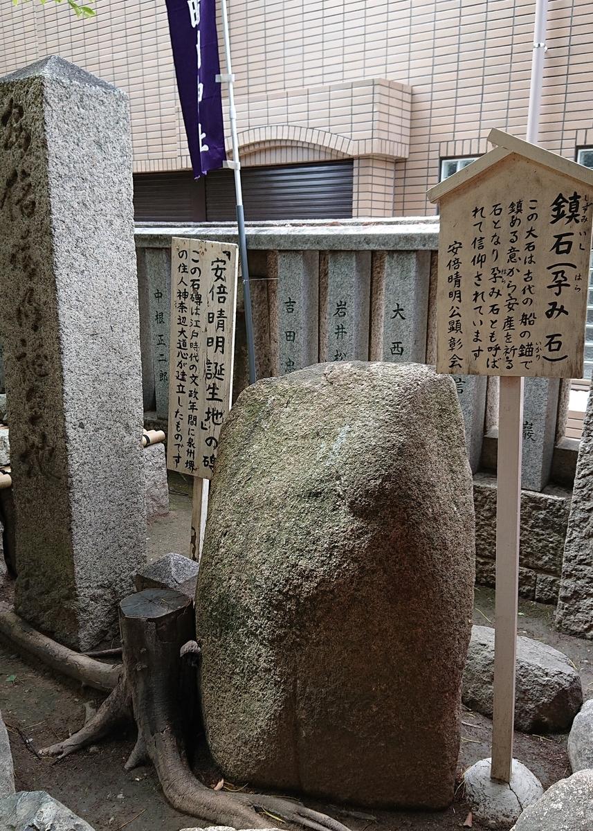 f:id:Kaimotu_Hatuji:20210211163221j:plain