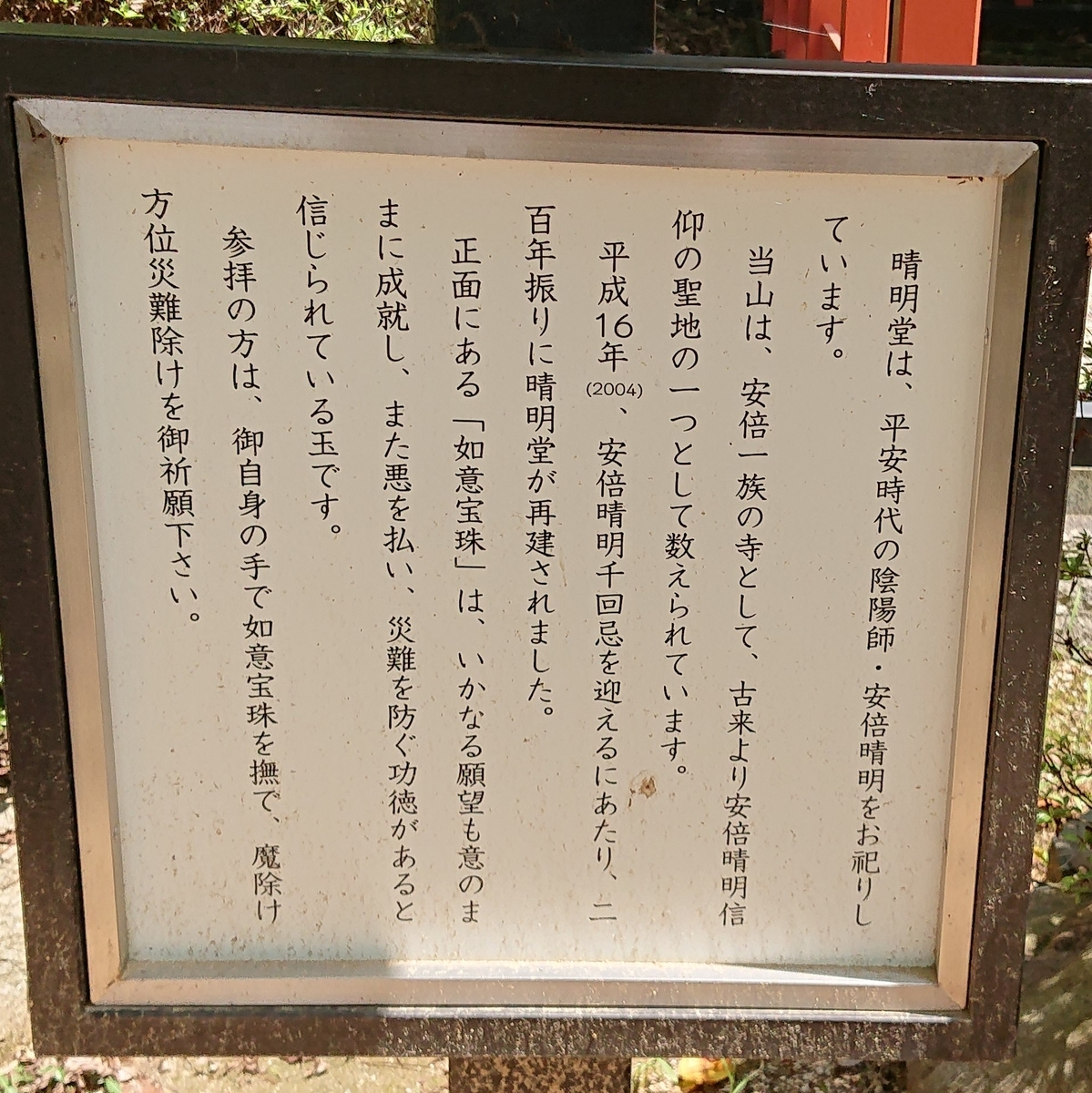 f:id:Kaimotu_Hatuji:20210211170238j:plain