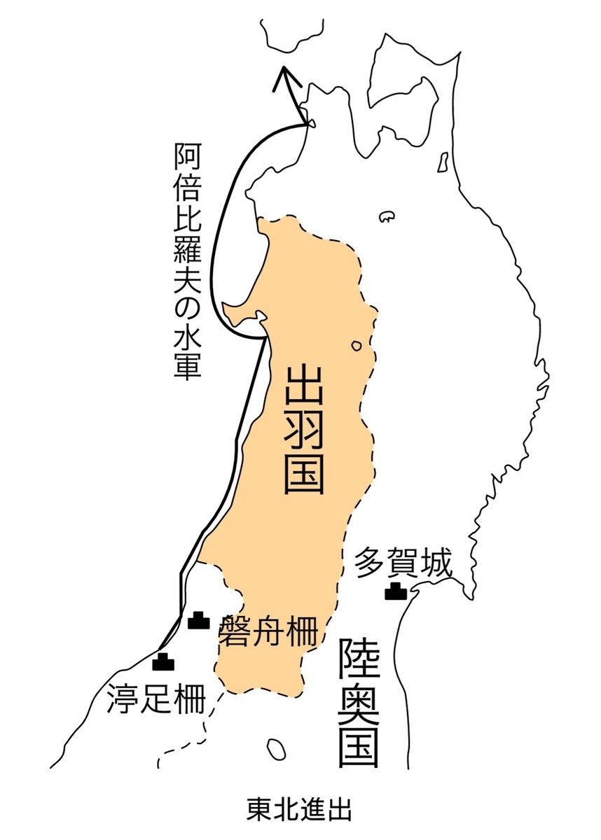 f:id:Kaimotu_Hatuji:20210211171124j:plain