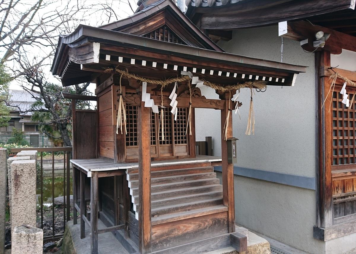 f:id:Kaimotu_Hatuji:20210214185920j:plain