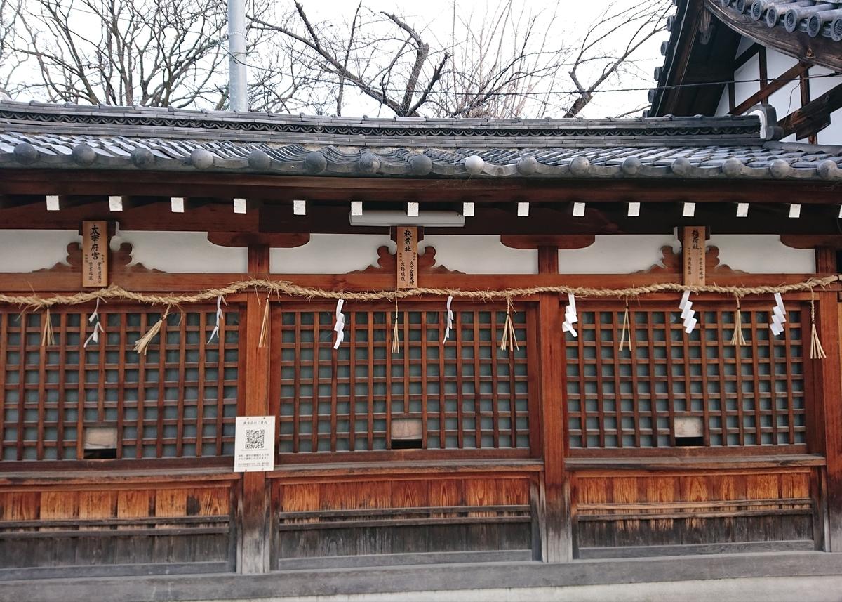 f:id:Kaimotu_Hatuji:20210214185941j:plain