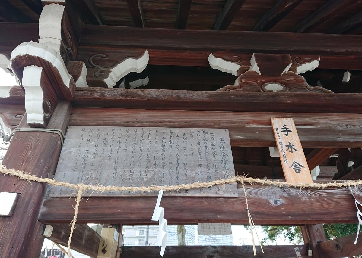 f:id:Kaimotu_Hatuji:20210214190338j:plain
