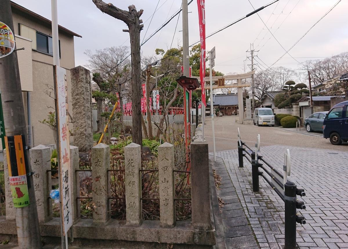 f:id:Kaimotu_Hatuji:20210214190513j:plain