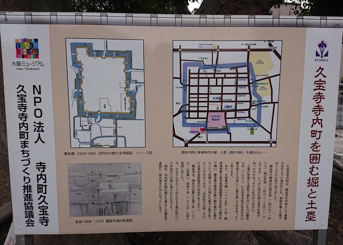 f:id:Kaimotu_Hatuji:20210215112030j:plain