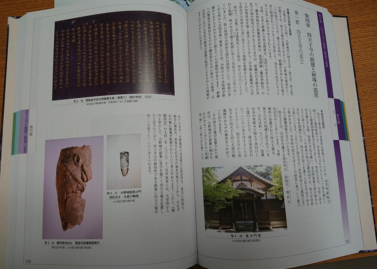 f:id:Kaimotu_Hatuji:20210218182849j:plain