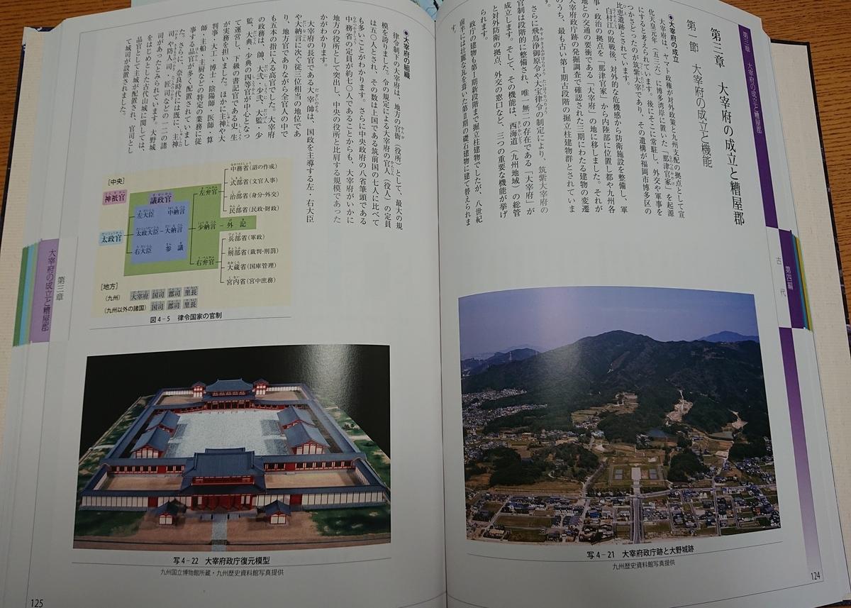 f:id:Kaimotu_Hatuji:20210218182911j:plain