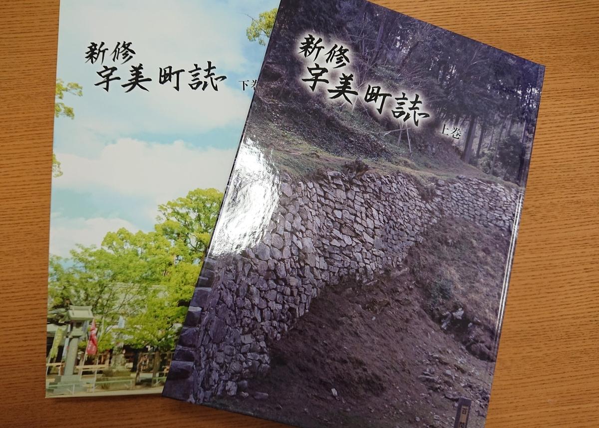 f:id:Kaimotu_Hatuji:20210218182931j:plain