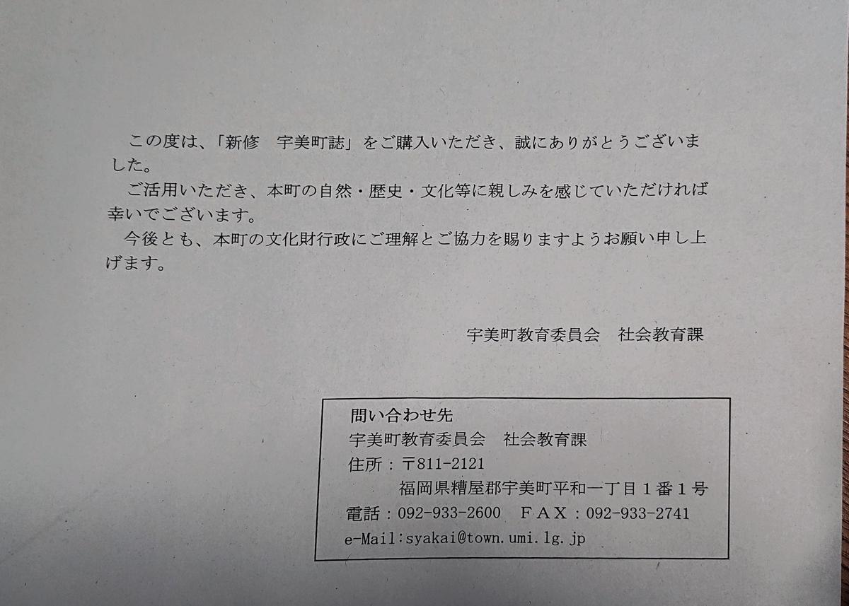 f:id:Kaimotu_Hatuji:20210218184510j:plain