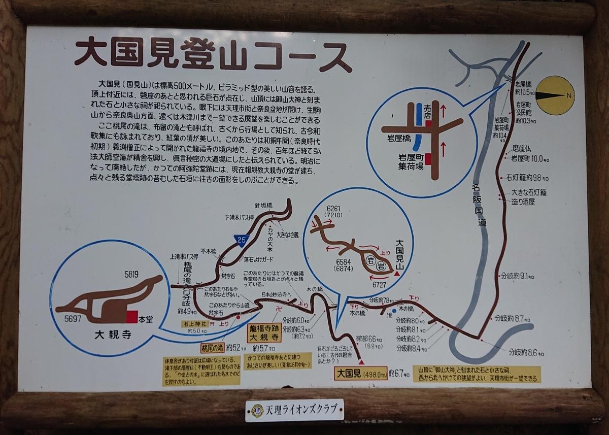 f:id:Kaimotu_Hatuji:20210219155232j:plain