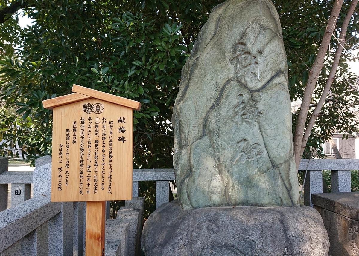 f:id:Kaimotu_Hatuji:20210220114810j:plain