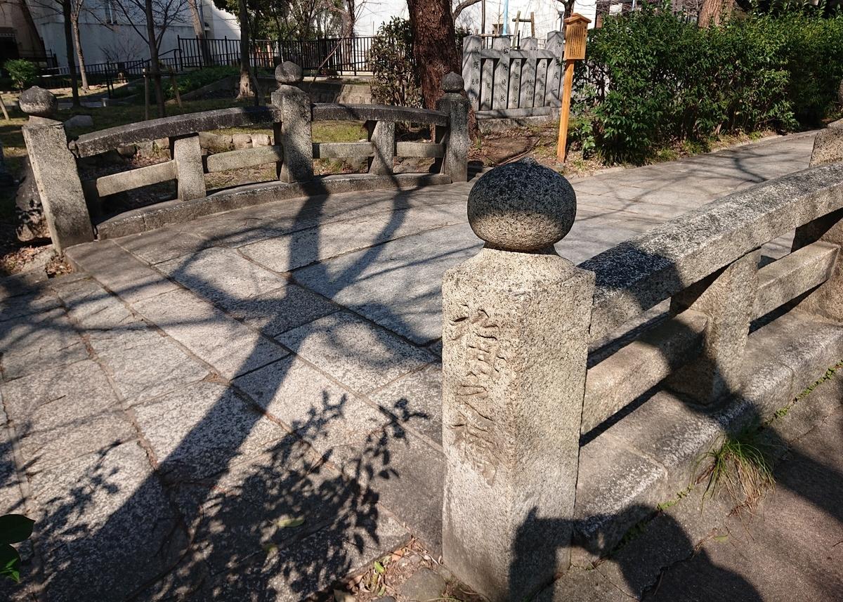 f:id:Kaimotu_Hatuji:20210220114831j:plain
