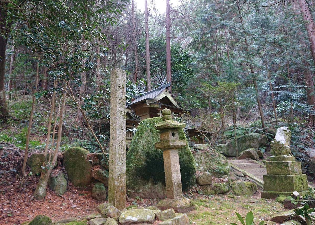 f:id:Kaimotu_Hatuji:20210222135428j:plain
