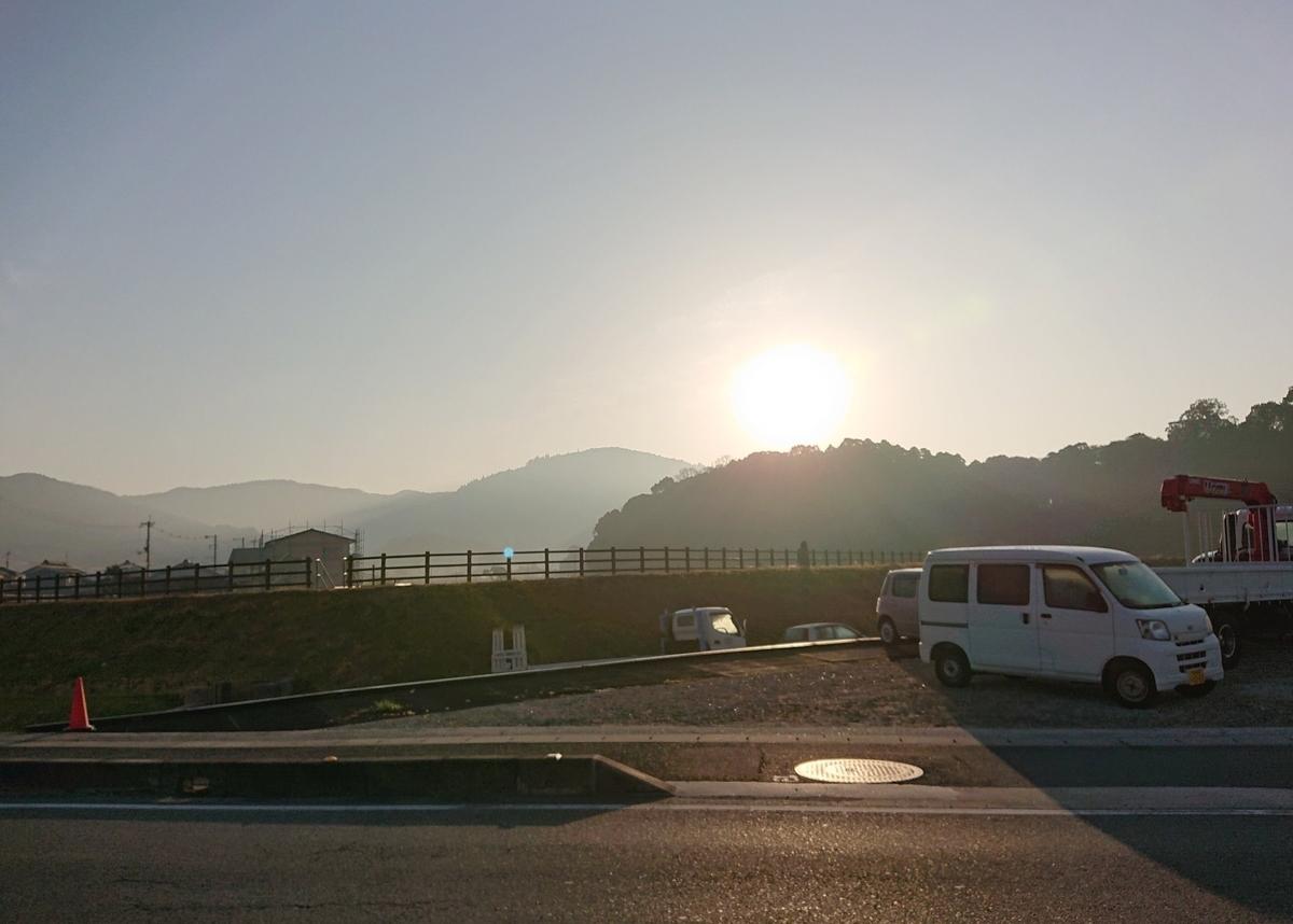 f:id:Kaimotu_Hatuji:20210224180117j:plain